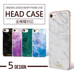 ハードケース 全機種対応 スマホケース マーブル シンプル デザインケース iPhone11 iPh...