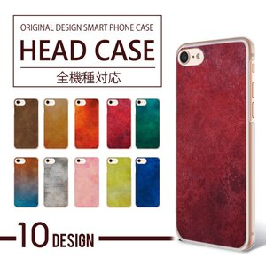 全機種対応 ハードケース スマホケース グランジ カッコイイ デザインケース iPhone11 iP...