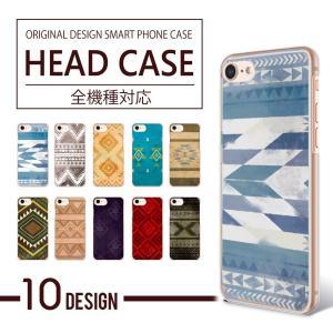 商品名 : オルテガ ハード スマホケース  対応機種 :Galaxy S8+ SC-03J SCV...