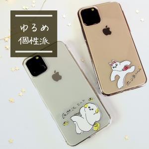 全機種対応 ハードケース スマホケース きもかわイラスト カッコイイ iPhone11 iPhone...