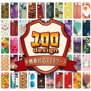 ハードケース スマホケース 全機種対応 人気柄 かっこいい デザインケース iPhone11 iPh...