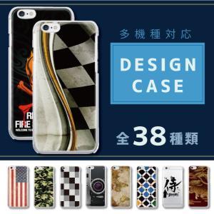 Disney Mobile DM-02H ディズニー モバイル DM02H DMー02H スマホケース ケース カバー スマホカバー 厳選デザイン メンズ 携帯カバー ハードケース dezicazi