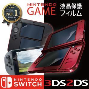 ニンテンドー 3DS 3DSLL New3DS New3DS...