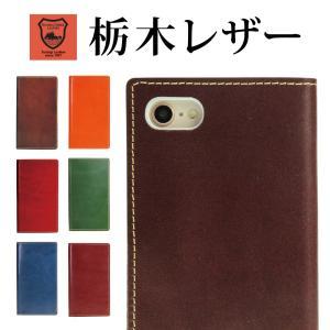 在庫限り スマホケース 手帳型 全機種対応 栃木レザー 日本製 本革 iPhone 11 Pro Max SCV43 SHV44 SH-04L AQUOS R3 808SH Pixel 4a|dezicazi
