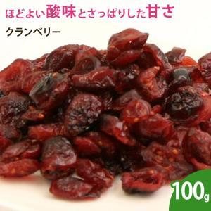 クランベリー 100g ドライフルーツ 無添加 乾燥フルーツ|df-marche