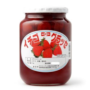 イチゴグラッセ 1kg|dfc-net