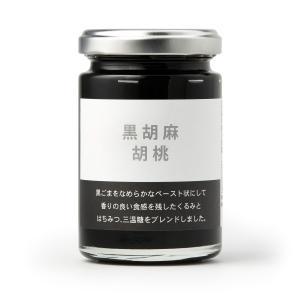 黒胡麻胡桃 くろごま くるみ はちみつ 三温糖 ジャム 豊富に含まれるオメガ3脂肪酸|dfc-net