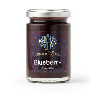 超低糖度25° ブルーベリー|dfc-net