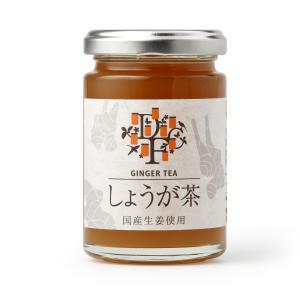 しょうが茶 (国産生姜使用)|dfc-net