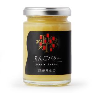 りんごバター DFC(国産)|dfc-net