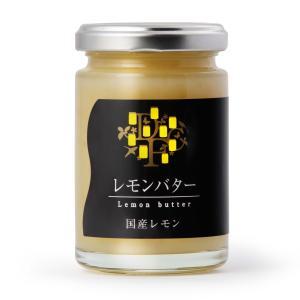 レモンバター|dfc-net