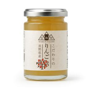 こだわりの長野県産りんご|dfc-net