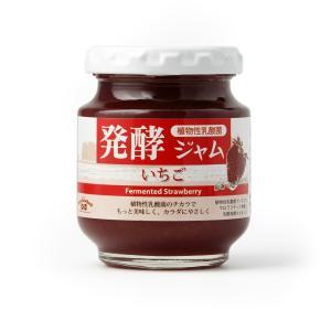発酵ジャム いちご|dfc-net