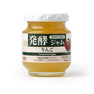 発酵りんごジャム|dfc-net