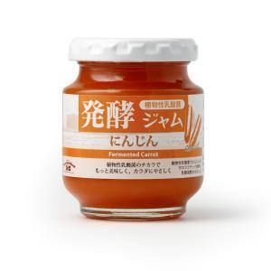 発酵にんじんジャム|dfc-net