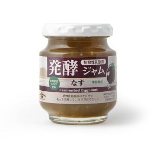 発酵なすジャムの商品画像|ナビ