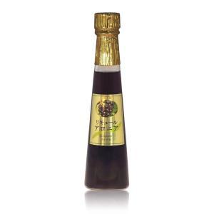 リキュールアロニア 【お酒です】|dfc-net