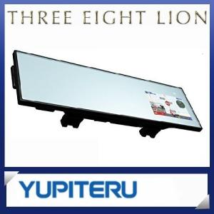 レーダー探知機 YUPITERU ユピテル A520 バック...