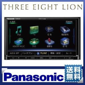 カーナビ Panasonic パナソニック s...の関連商品6