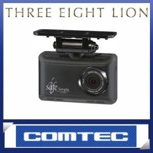 ドライブレコーダー コムテック COMTEC DC-DR40...