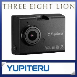 ドライブレコーダー YUPITERU ユピテル DRY-ST...
