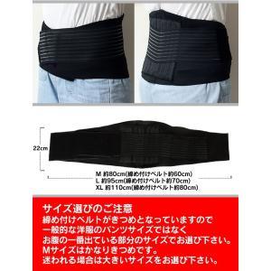 腰痛ベルト コルセット 腰サポーター 腰の痛み...の詳細画像4