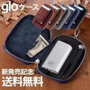 グローケース gloケース 多機能 ラウンドファスナー glo グロー ケース カバー カード入れ グロー(glo)おしゃれ PUレザー 合成皮革 加熱式タバコ