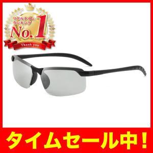 サングラス 偏光 UVカット スポーツ 釣り用偏光サングラス 釣り ドライブ メガネケース付き 眼鏡...