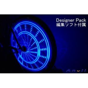 Anvii 自転車用LEDワイヤレスホイールライト3本セット(Designer Pack, ブルー) 編集ソフト付属|dgmode