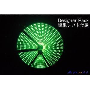Anvii 自転車用LEDワイヤレスホイールライト3本セット(Designer Pack, グリーン) 編集ソフト付属|dgmode