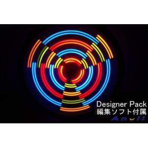 Anvii 自転車用LEDワイヤレスホイールライト3本セット(Designer Pack, レインボー) 編集ソフト付属|dgmode