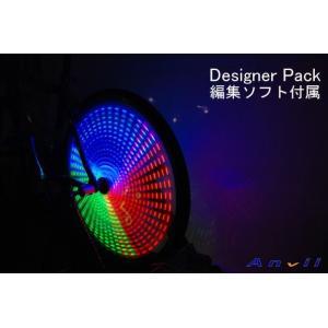 Anvii 自転車用LEDワイヤレスホイールライト3本セット(Designer Pack, RGB) 編集ソフト付属|dgmode