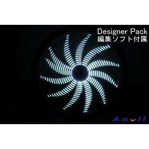 Anvii 自転車用LEDワイヤレスホイールライト3本セット(Designer Pack, ホワイト) 編集ソフト付属|dgmode