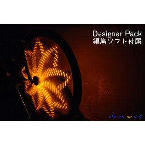 Anvii 自転車用LEDワイヤレスホイールライト3本セット(Designer Pack, イエロー) 編集ソフト付属|dgmode