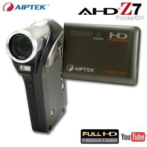Aiptek   PocketDV AHD-Z7デジタルビデオカメラ|dgmode
