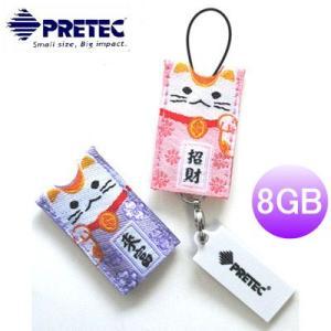 PRETEC i-Disk Charm御守りUSBフラッシュメモリー Lucky Cat 8GB dgmode