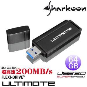 Sharkoon  Flexi-Drive Ultimate  USB3.0対応フラッシュメモリ  64GB|dgmode
