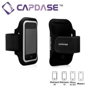 CAPDASE iPhone4/3G/3GS/iPod touch用Sportアームバンド式ケース(ブラック)|dgmode