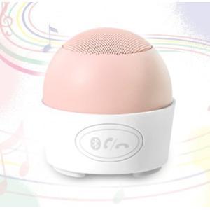 Peripower Bluetooth対応   ポータブル   スピーカー (ピンク)|dgmode
