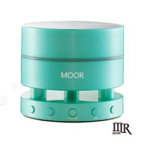 MOOR  Gaudium M1  Bluetoothステレオスピーカー (グリーン)|dgmode