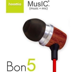 Hoomia Bon5 ステレオヘッドセット (Saffron Pearウッド)|dgmode