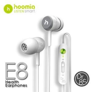 Hoomia E8  カナル型ステレオイヤホン(ホワイト)|dgmode