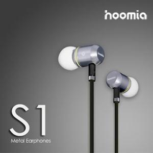 Hoomia S1 メタルハウジング使用 カナル型ステレオイヤホン(ブラック ケーブル) dgmode