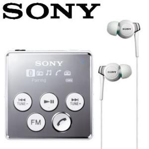 SONY DRC-BT60 BluetoothステレオヘッドセットMDR-EX300SLステレオイヤーホン付属(ホワイト)  dgmode