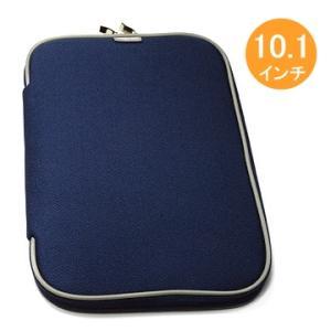 iNNOSTAR  10.1インチノートパソコン用 インナーバッグ (ブルー) dgmode