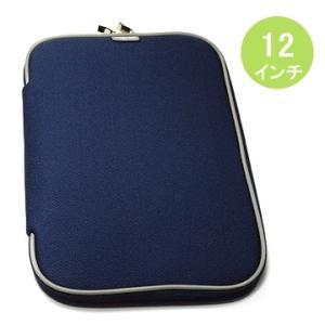 iNNOSTAR 12インチ ノートパソコン用 インナーバッグ (ブルー) dgmode