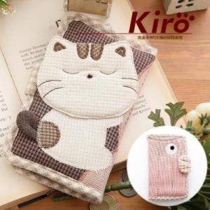 KIRO  可愛い猫/鯉パッチワークスマートフォン/カード入れバッグ (5.5インチまで)|dgmode