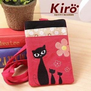 KIRO  可愛い猫/花パッチワーク定期入れ/カードケース(レッド)|dgmode
