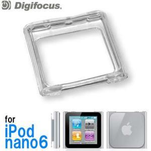 Digifocus iPod nano6用保護ケース(クリア)|dgmode