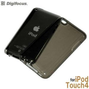 Digifocus iPod Touch4用保護ケース(クリアブラック)|dgmode